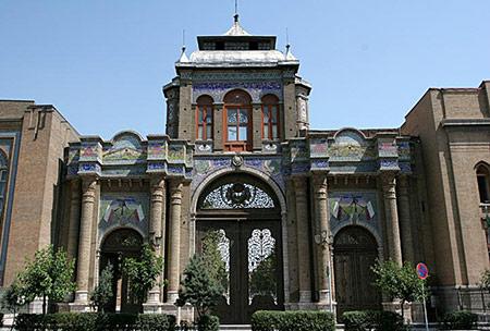 عکس سردر باغ ملی در تهران
