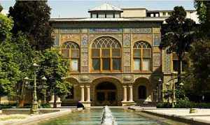 عکس مجموعه جهانی کاخ موزه گلستان تهران