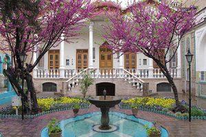 عکس خانه تاریخی مقدم